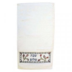 Yair Emanuel Netilat Yadayim Towel, Embroidered Pomegranates and Shabbat Shalom