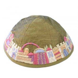 Yair Emanuel Kippah, Embroidered Colorful Jerusalem Images - Gold