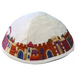 Yair Emanuel Kippah, Embroidered Colorful Jerusalem Images - White
