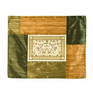 Yair Emanuel Insulated Hot Plate Plata Cover, Gold and Green - Embroidery
