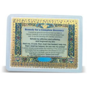 Pocket Size Laminated Card - Prayer for Refuah Shlamah, Speedy Recovery
