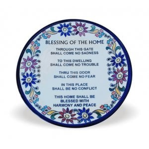 Ceramic Wall Plaque, Armenian Floral Design - Home Blessing in English