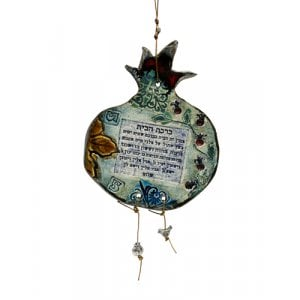 Colorful Ceramic Pomegranate Wall Hanging with Home Blessing - Hebrew