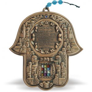 Hamsa with Hebrew Home Blessing and Breastplate design