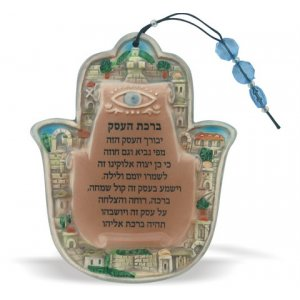 Ceramic Hamsa with Hebrew Business Blessing