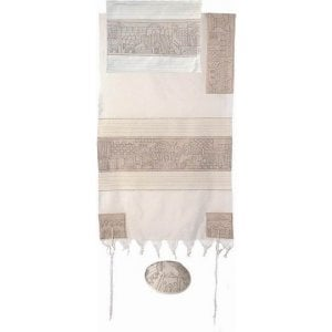 Yair Emanuel Hand Embroidered Woven Cotton Tallit Set, Jerusalem - Silver