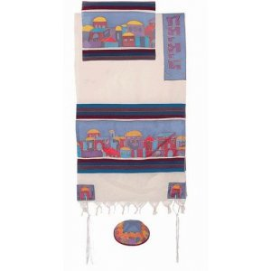 Yair Emanuel Woven Cotton and Silk Tallit Set, Jerusalem Views - Multicolor