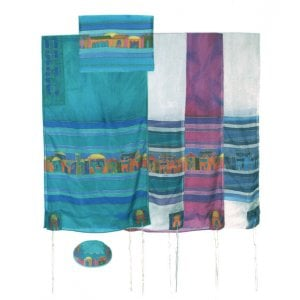 Yair Emanuel Hand Painted Silk Tallit Set - Jerusalem Images