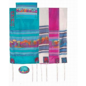 Yair Emanuel Hand Painted Silk Tallit Set - Jerusalem Images and Doves