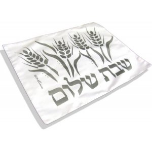Dorit Judaica Challah Cover with Wheat Motif - Shabbat Shalom