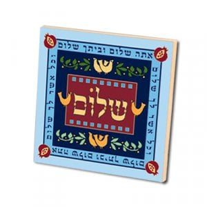 24 in Pack Dorit Judaica Aluminum Magnet Doves Peace Blessings - Hebrew
