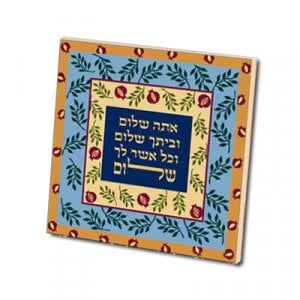 24 in pack Dorit Judaica Aluminum Magnet Pomegranates Peace Blessing - Hebrew