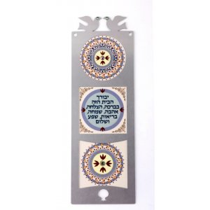 Dorit Judaica Doves Wall Plaque Three-Window Design Hebrew - Home Blessing