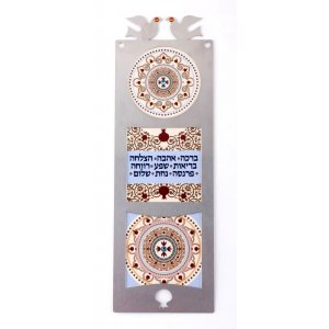 Dorit Judaica Doves Wall Plaque Three-Window Design Hebrew - Blessings