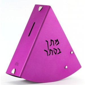 Shraga Landesman Rocking Charity Box Matan Be'seter and Menorah Motif - Magenta