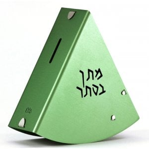 Shraga Landesman Rocking Charity Box Matan Be'seter and Menorah Motif - Green