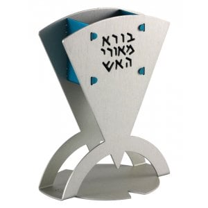 Shraga Landesman Curved Engraved Havdalah Candle Holder - Aluminum