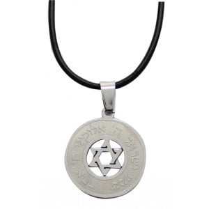 Stainless Steel Shema Star of David Pendant