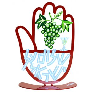 David Gerstein Free Standing Hamsa Sculpture Grapes Wine Cup - Shalom Yisrael