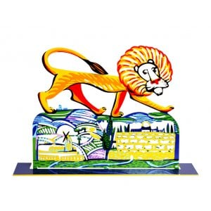 David Gerstein Free Standing Double Sided Sculpture - Ariel Lion protects Jerusalem