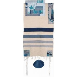 Yair Emanuel Silk Appliqued Tallit Set Stripes and Crowns - Blue