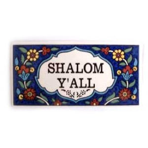 "Armenian Plaque ""SHALOM Y'All"""