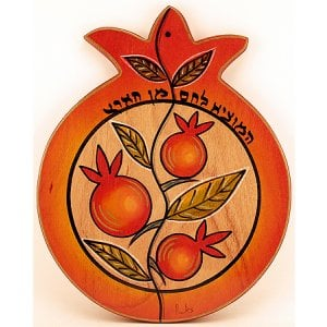 Pomegranate Cutting Board by Kakadu Art