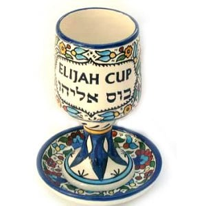 Ceramic Cup of Elijah on Stem with Matching Plate - Armenian Floral Design