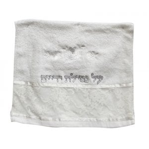 White Rose Netilat Yadayim Towel