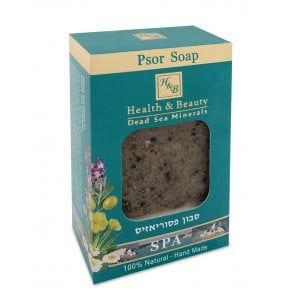 Psoriasis Soap by HB
