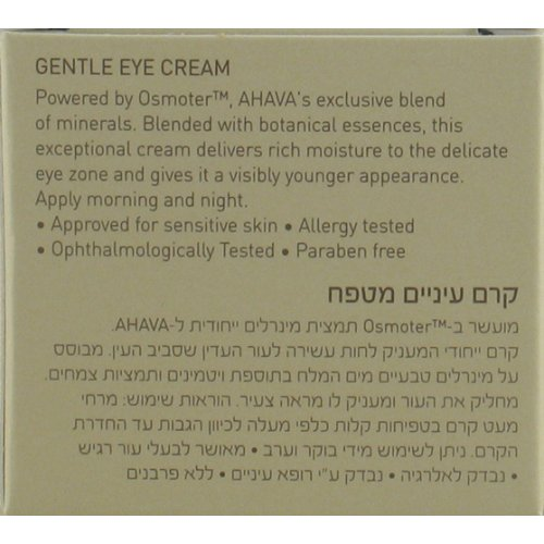 AHAVA Gentle Eye Cream for all skin types