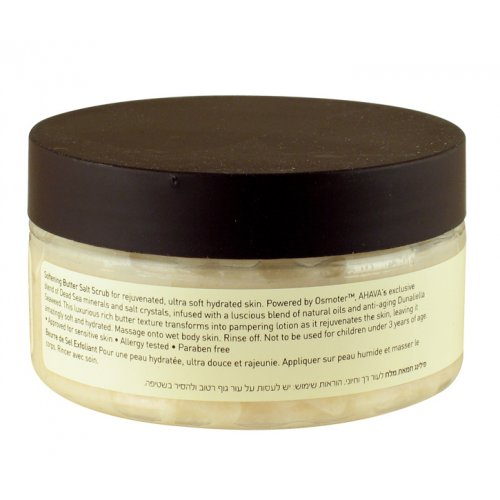 AHAVA Softening Butter Dead Sea Salt Scrub