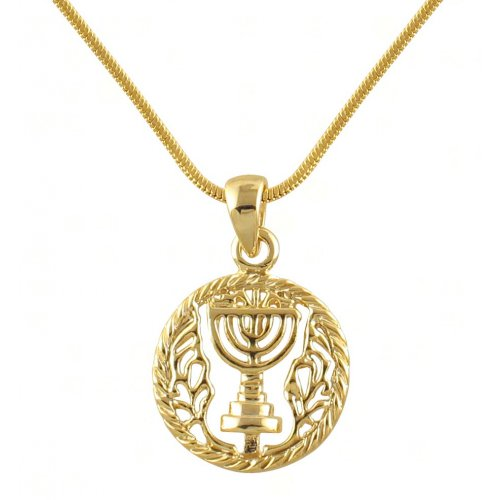 AJDesign Rhodium Gold tone Circle Seven Branch Menorah Necklace