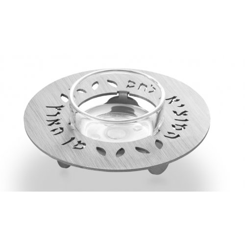 Adi Sidler Anodized Aluminum Round Salt Holder for Shabbat - Silver