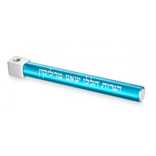 Adi Sidler Anodized Aluminum Travel Hanukkah Menorah - Turquoise and Silver
