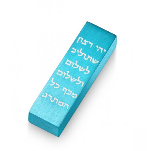 Adi Sidler Car Mezuzah with Hebrew Travelers Prayer Words - Turquoise