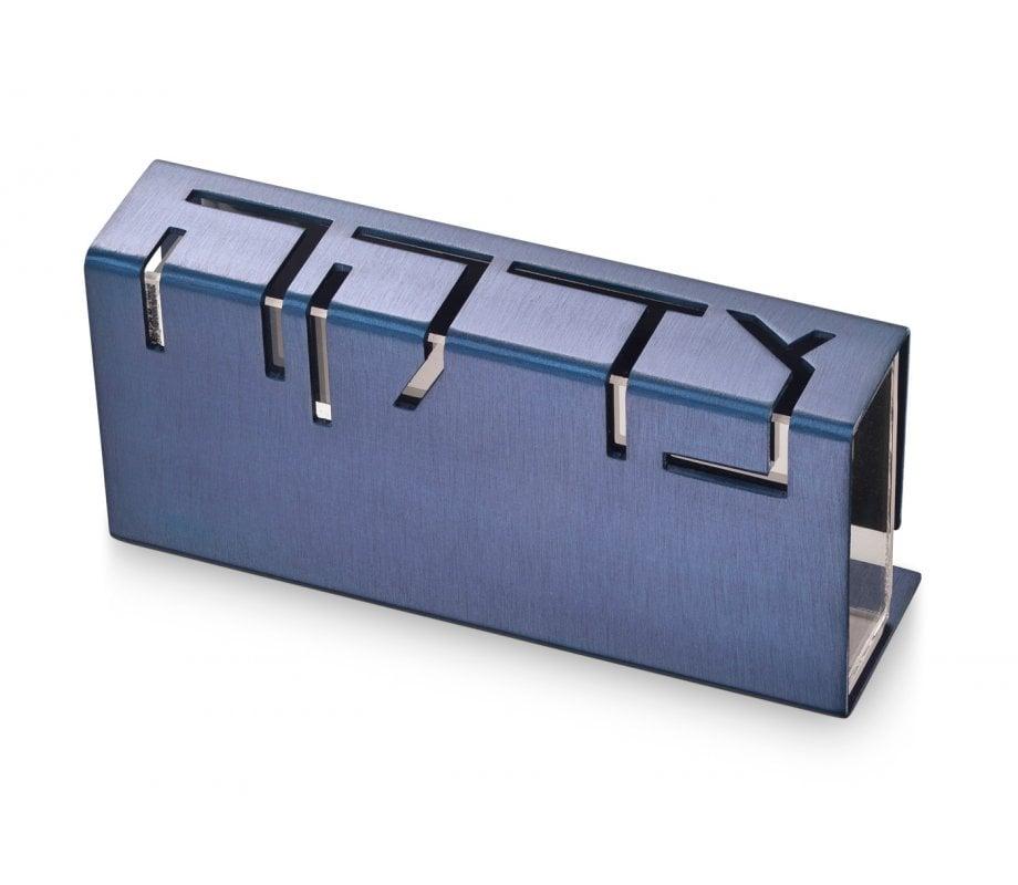 Adi Sidler Contemporary Anodized Aluminum Charity Tzedakah Box