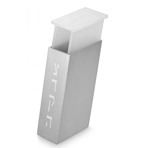 Adi Sidler Contemporary Brushed Aluminum Tzedakah Charity Box - Silver