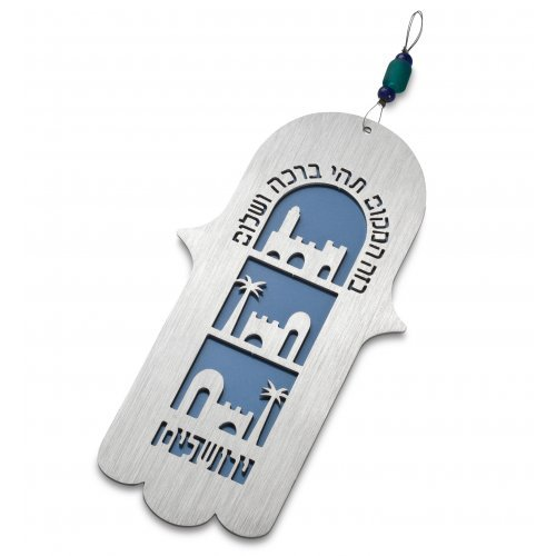 Adi Sidler Wall Hamsa and Hebrew Home Blessing with Jerusalem Image - Blue