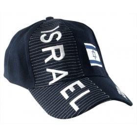 Allegiance to Israel - Black Cap with Flag 489cd1f19c