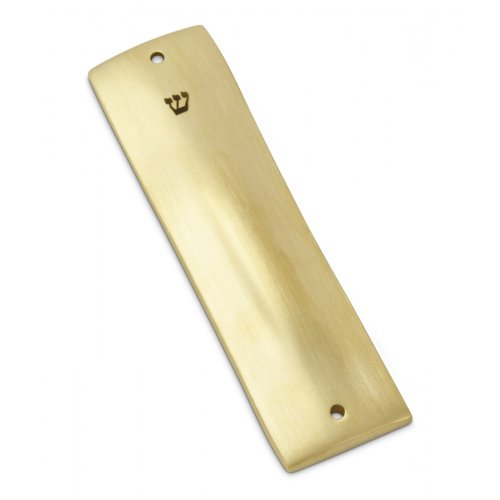 Anat Basanta Contemporary Brass Mezuzah Case
