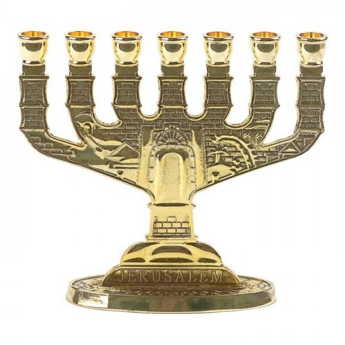 Antique Style Jerusalem Menorah - Gold color