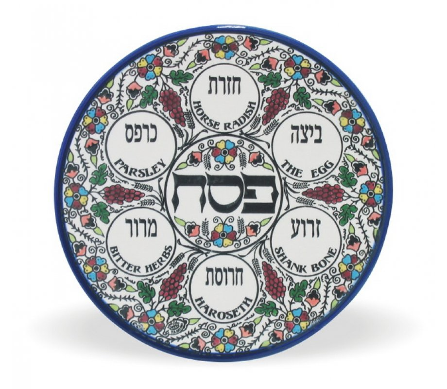 Armenian Ceramic Passover Seder Plate with Floral DesignArmenian Ceramic Passover Seder Plate with Floral Design