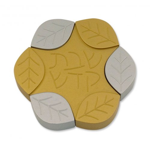 Avner Agayof Anodized Aluminum Travel Candle Holders, Leaf Collection - Gold