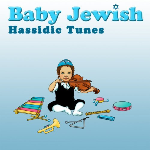 Baby Jewish Hassidic Tunes Audio CD