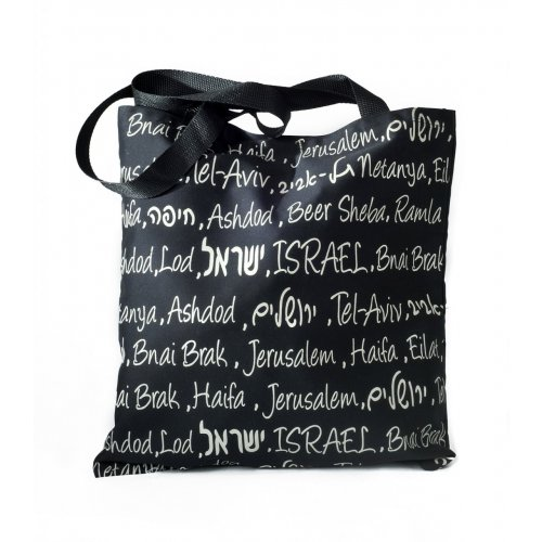 Barbara Shaw Canvas Tote Bag - Cities in Israel