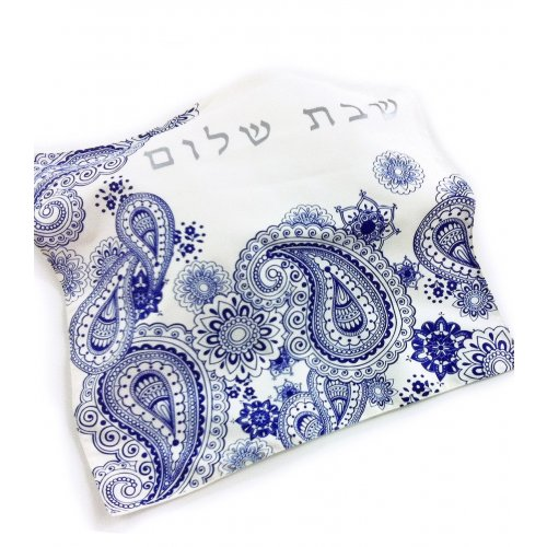 Barbara Shaw Challah Cover - Ornate Blue Paisley Design