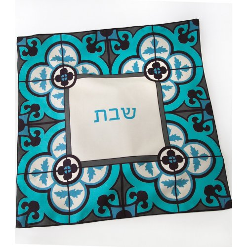 Barbara Shaw Challah Cover, Oriental Floral Tile Design – Turquoise