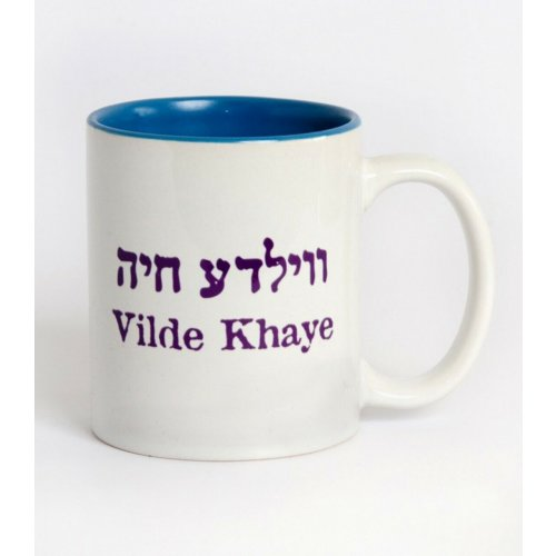 Barbara Shaw Coffee Mug – Vilde Khaye, Lively One, in Hebrew and English