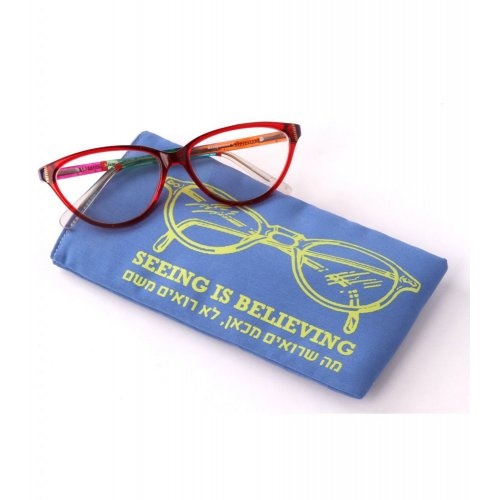Barbara Shaw Glasses Case Hebrew-English - Seeing is Believing